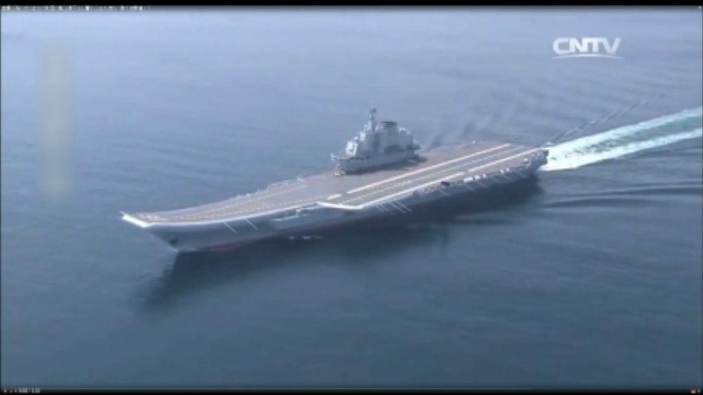 國防部宣布遼寧號航母將訪港出席慶回歸活動