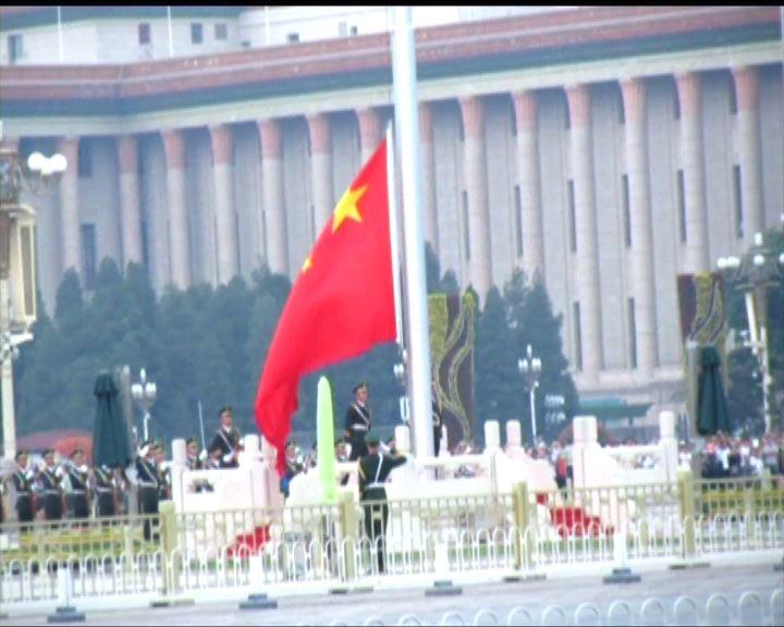 六四事件25年北京如常舉行升旗禮