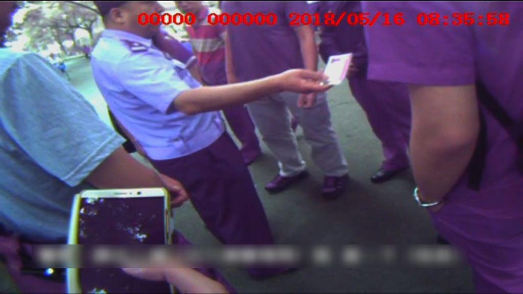 北京公安片段顯示本台攝影師無與警員肢體接觸