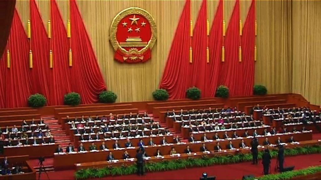 人大會議閉幕通過政府工作報告