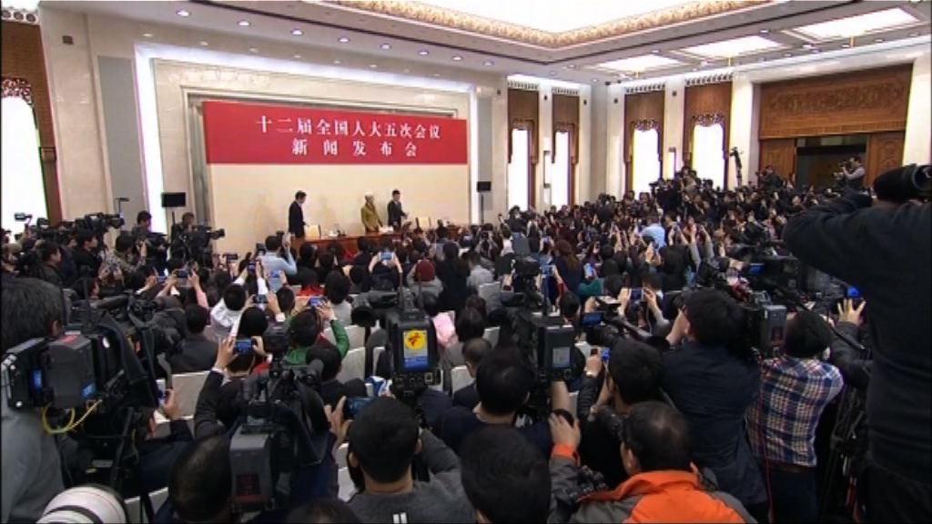 傅瑩:外界對中國有戒心源於對中國不了解
