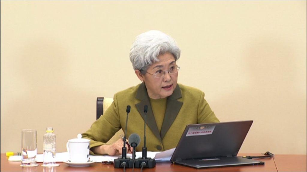 傅瑩:中國軍費根據國防需要制定
