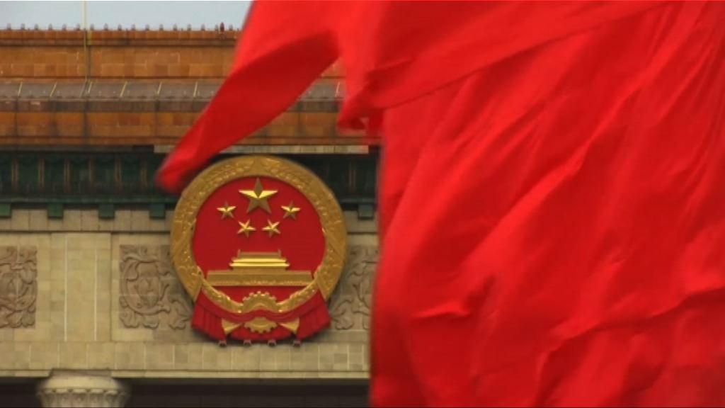 張德江:釋法貫徹反港獨立場