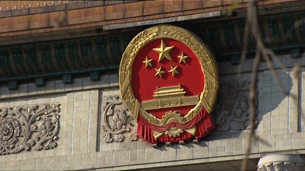 全國人大會議3月5日召開