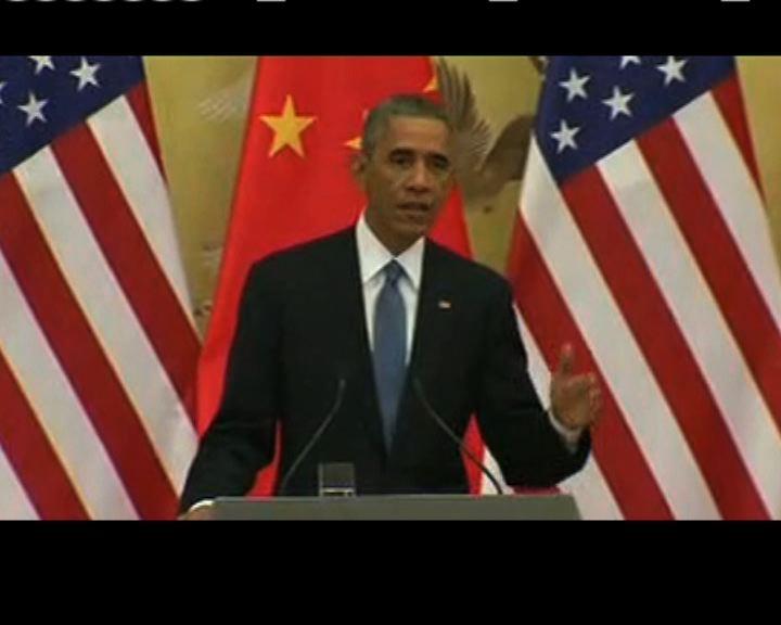 奧巴馬:美國無參與推動香港佔領行動