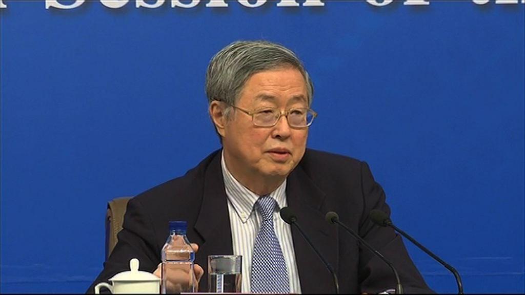【一行三會一局】周小川:將跨界規範理財產品