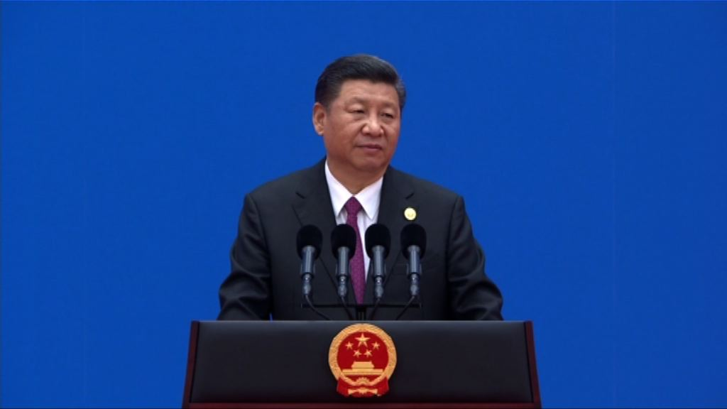 中方宣布2019年再辦一帶一路論壇