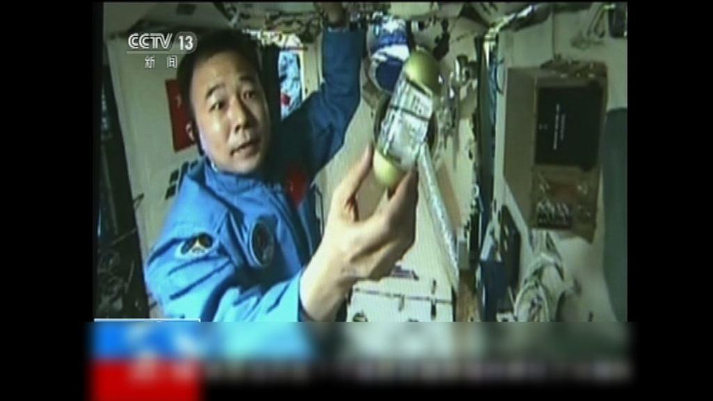 太空人攜香港中學生實驗上太空