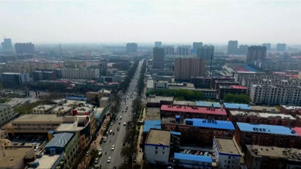 北京城市規劃與雄安新區協同發展