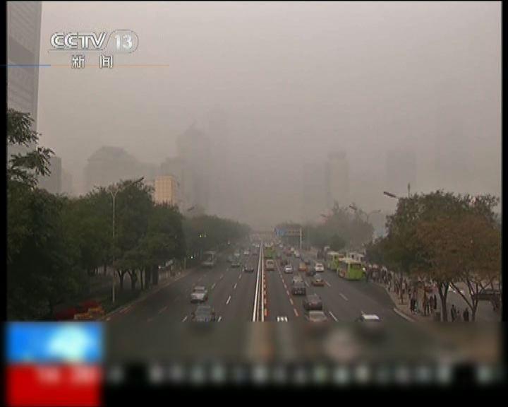 北京APEC期間強控空氣污染