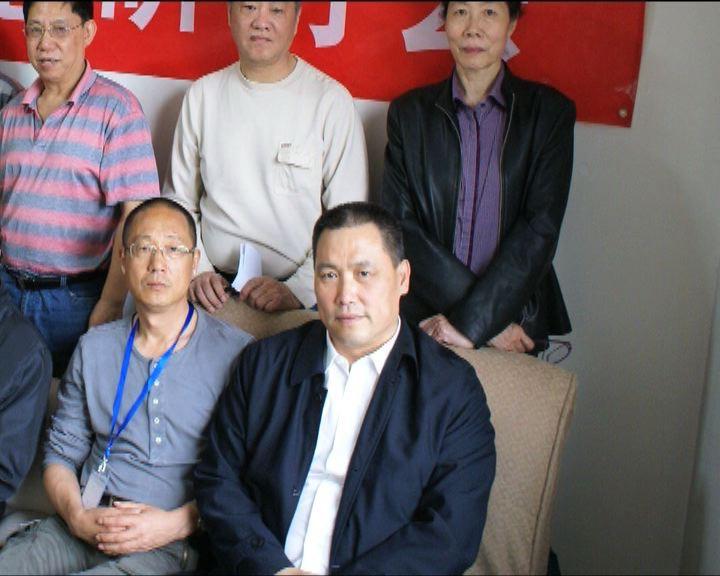 浦志強參加六四研討後遭刑拘