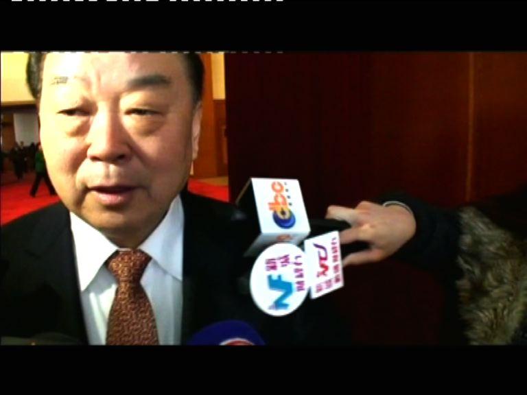 喬曉陽:與泛民見面必須要有基礎