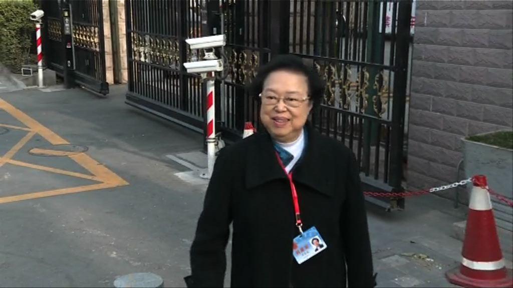 譚惠珠指常委會奠定法律基礎不等同釋法