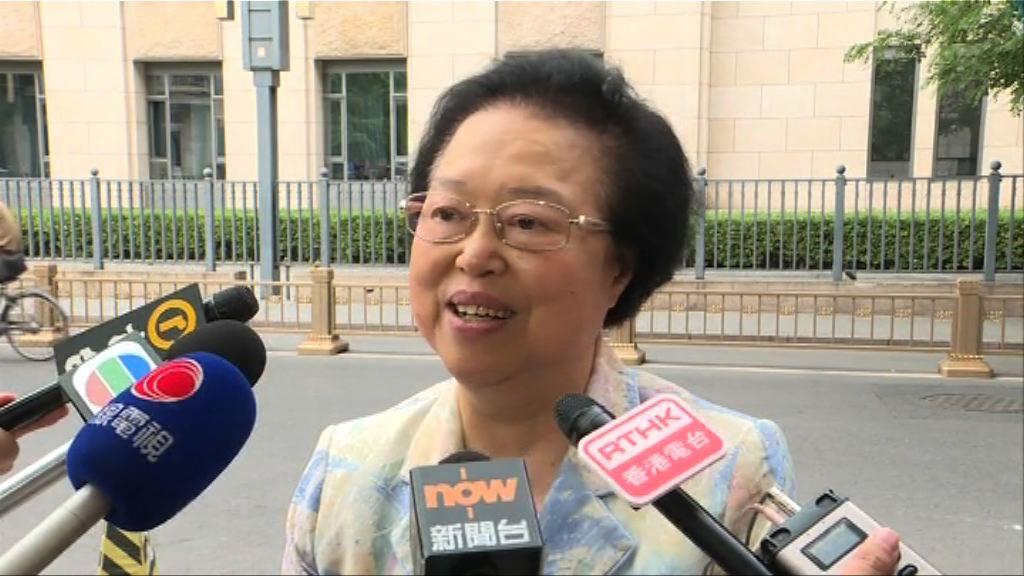 譚惠珠:人大有權就一地兩檢釋法
