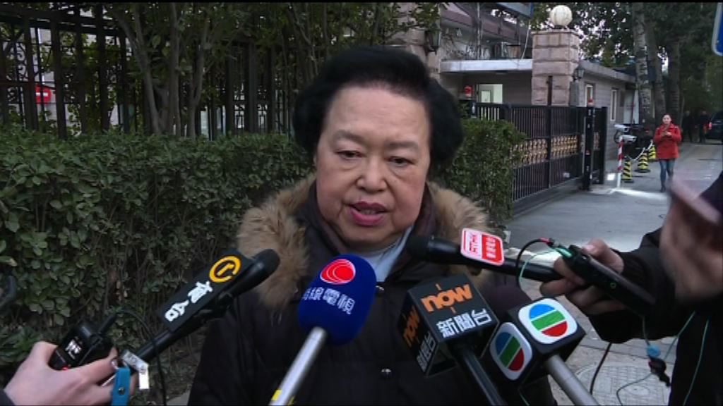 譚惠珠:人大常委會將檢討基本法落實情況