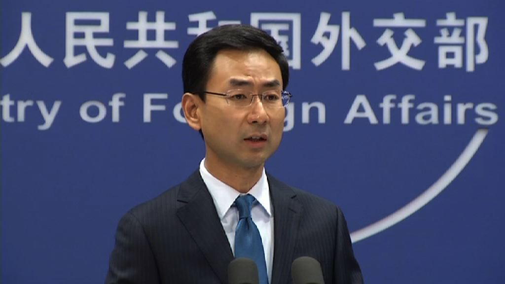 外交部:美駐華大使館爆炸是個別事件