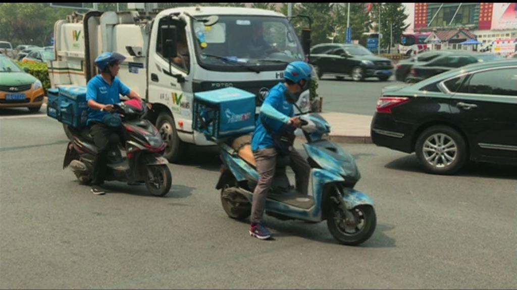 【首都專線】北京擬規管電動車必須上牌