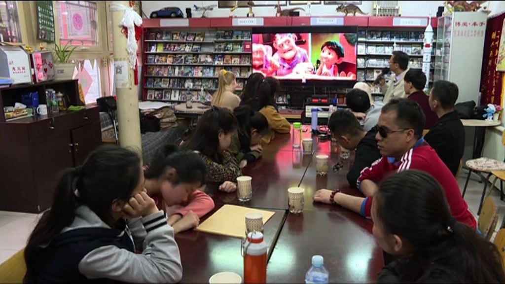 【首都專線】心目影院讓視障人士享受電影樂趣