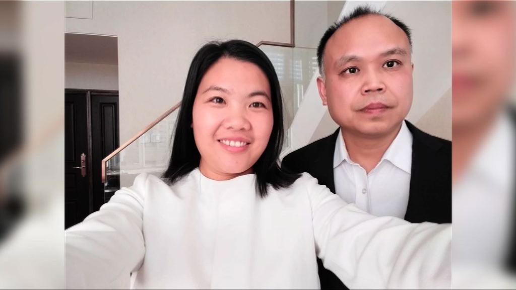 【首都專線】709被捕律師妻子為夫討公道