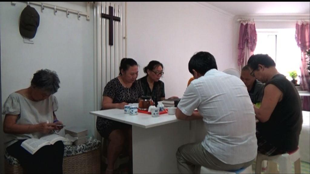 【首都專線】新宗教條例家庭教會能否合法化存疑