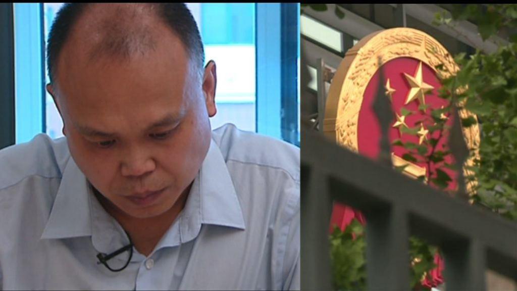 【首都專線】709事件辯護律師年審卡關