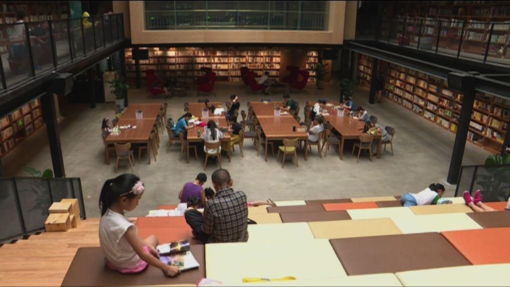 【首都專線】政府加碼扶持書店推動升級轉型