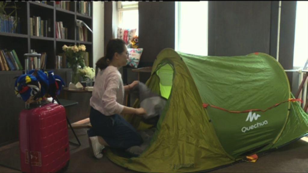 【首都專線】書店住宿添樂趣助營運