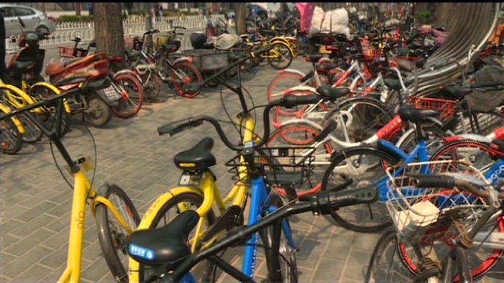 【首都專線】北京擬規管共享單車亂象