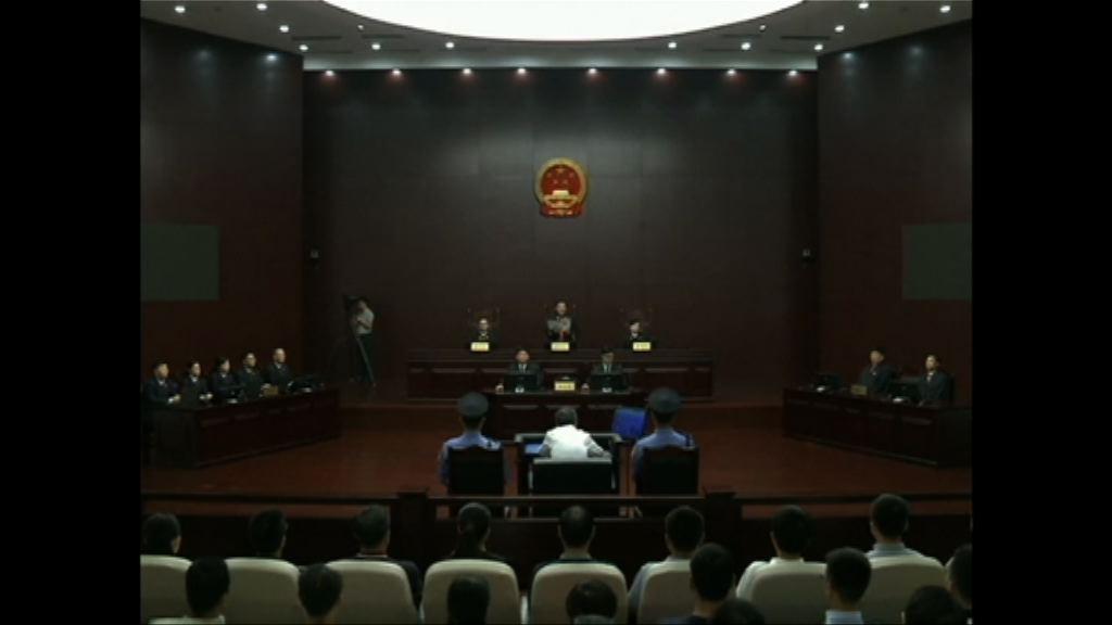 兩高報告:懲治官員腐敗彰顯決心