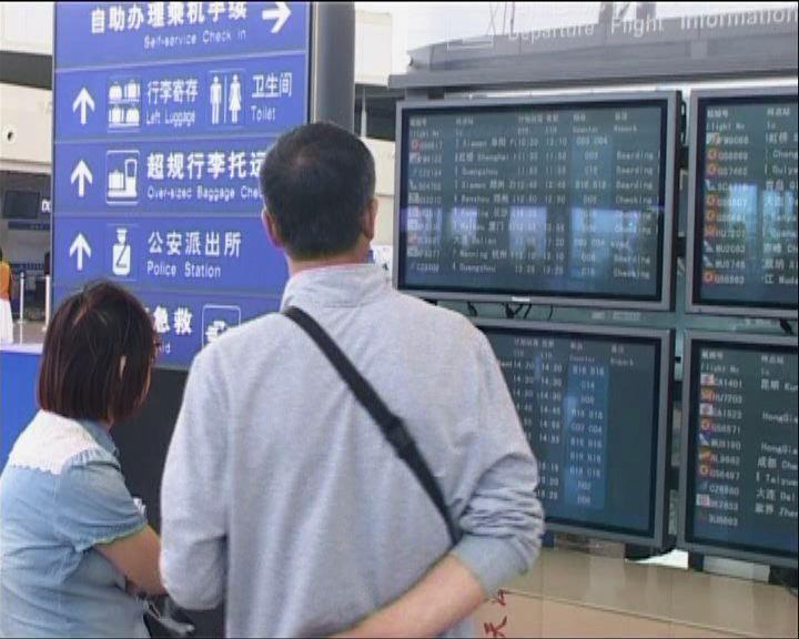 【首都專線】天津機場免費接駁分流京旅客