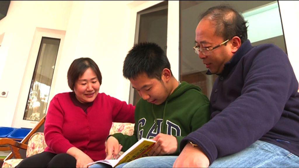 【首都專線】北京力推融合教育欠配套