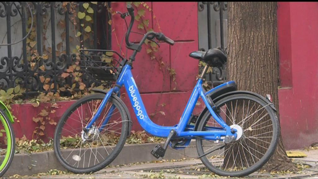 【首都專線】 共享單車相繼倒閉或掀訴訟