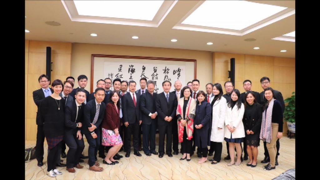 民主思路訪京 拜會基本法委員會
