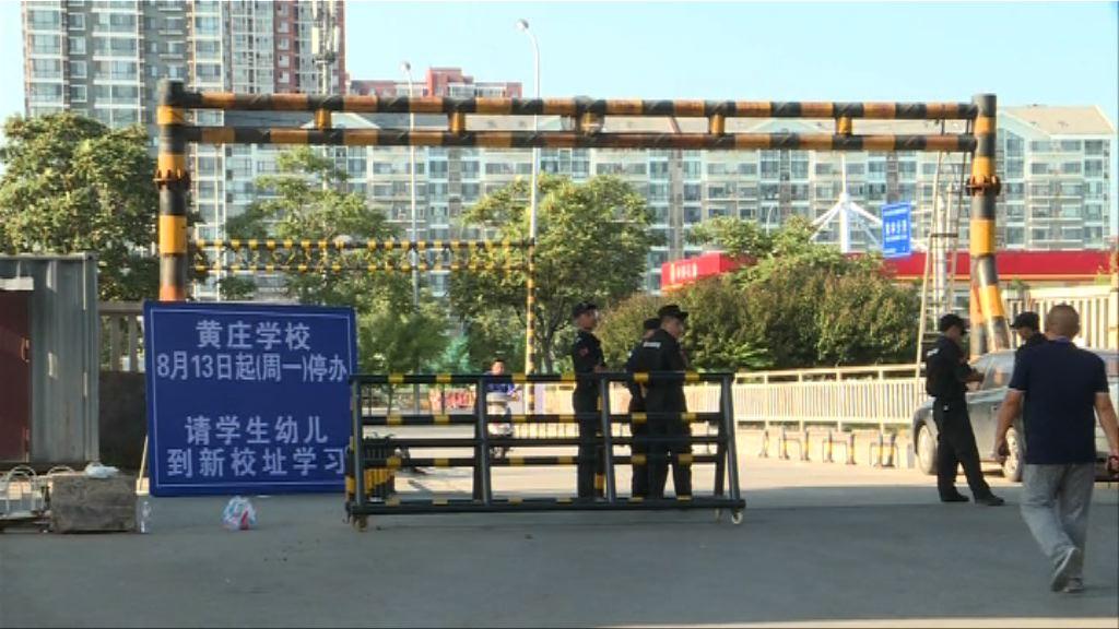 北京民工子弟學校突遭收回校址