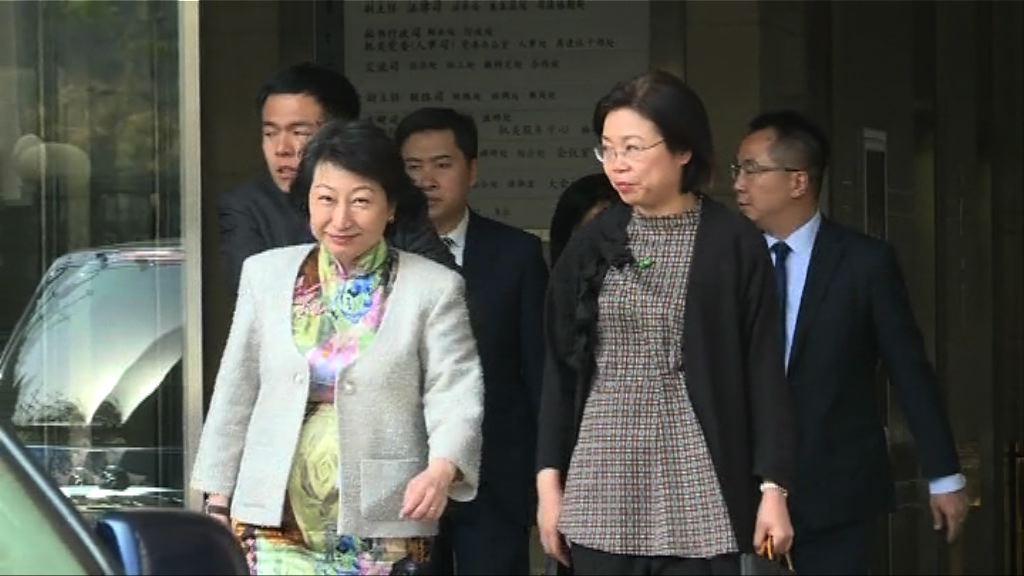 鄭若驊訪京晤張曉明 談及一帶一路及大灣區發展