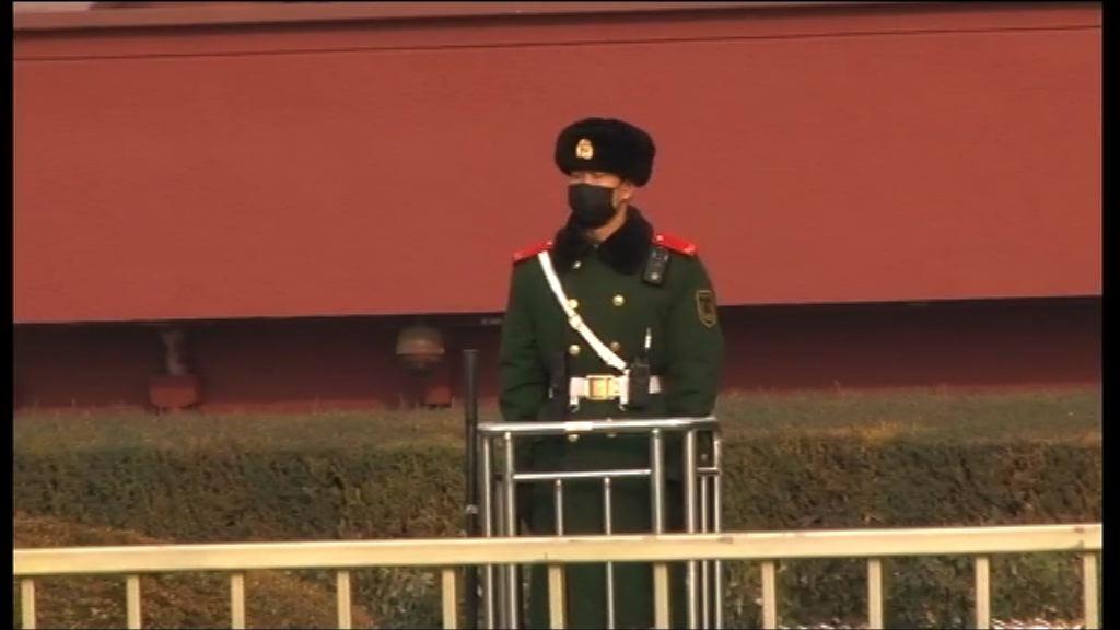 北京再發出重污染紅色預警