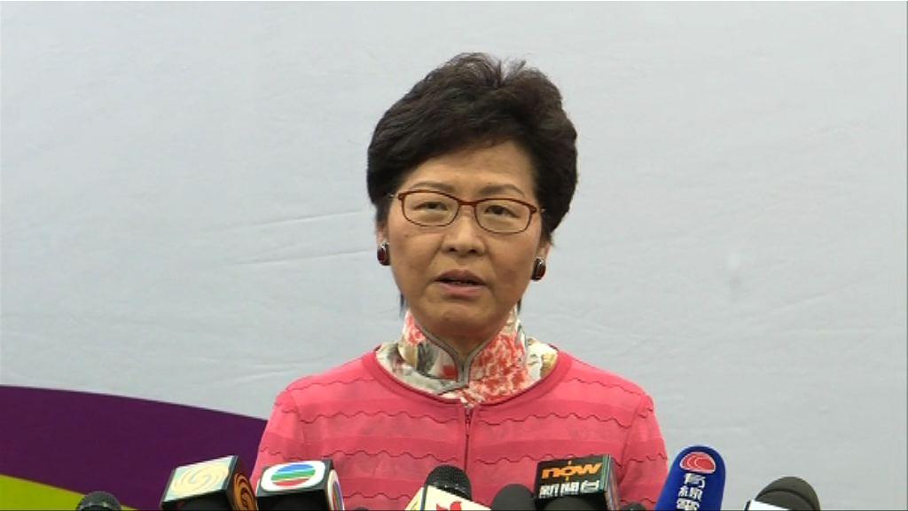 林鄭:大灣區設國際創新及科技中心達互利共贏