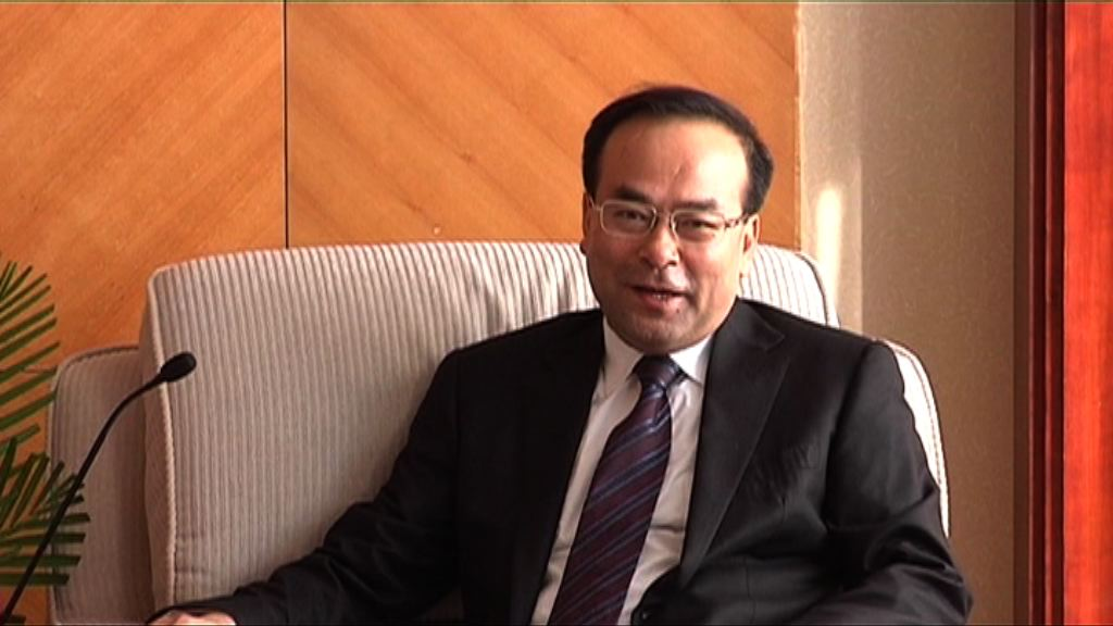 前重慶市委書記孫政才涉嚴重違紀被查