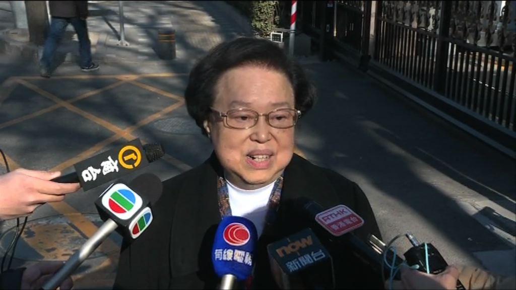 譚惠珠:需解釋一地兩檢法理基礎