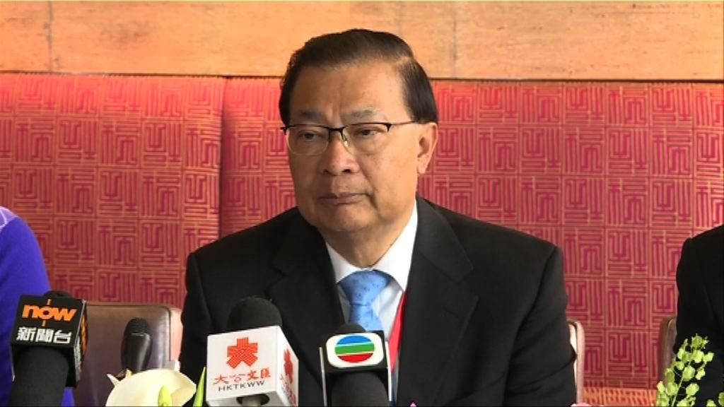 譚耀宗:王滬寧講話反映中央對港方針無變
