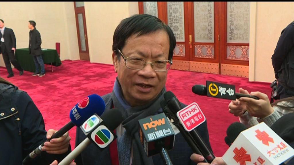鄭耀棠:高度自治與內地制度不排斥