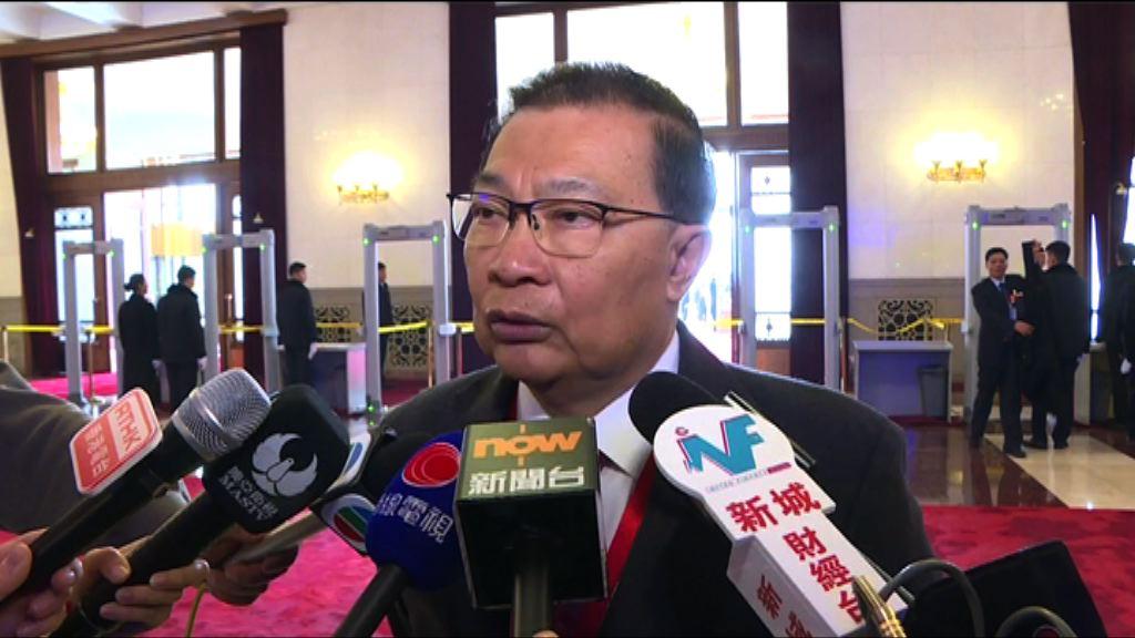 譚耀宗:結束一黨專政口號或違憲