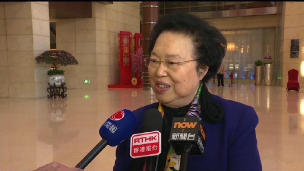 譚惠珠:人大常委有權為高鐵具體方案作決定