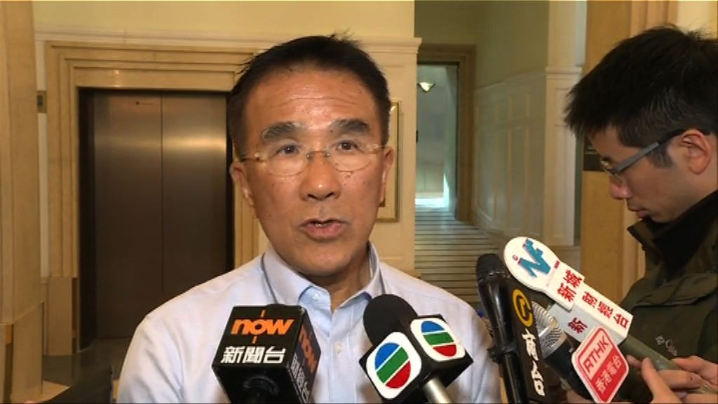 田北辰:不就劉霞被軟禁於兩會期間提案