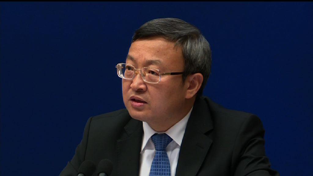 商務部重申中國堅定支持多邊貿易體制