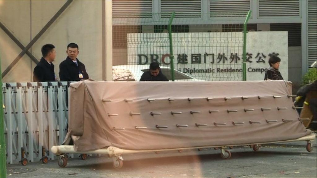 特朗普下午抵京訪問 酒店保安明顯加強