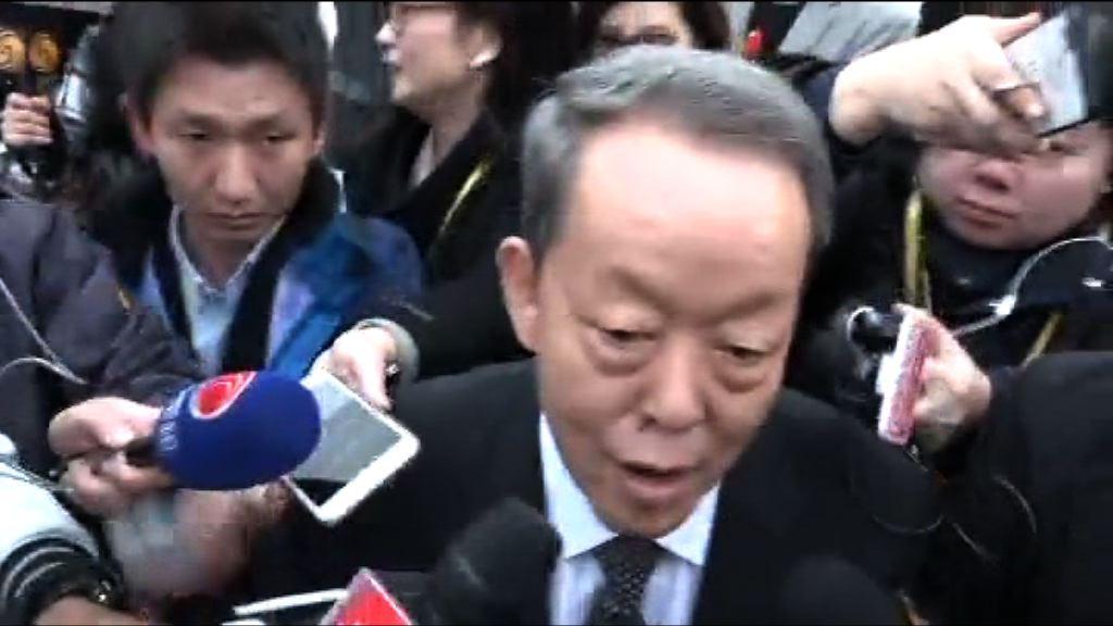 王光亞:香港可以國歌法處理噓國歌問題