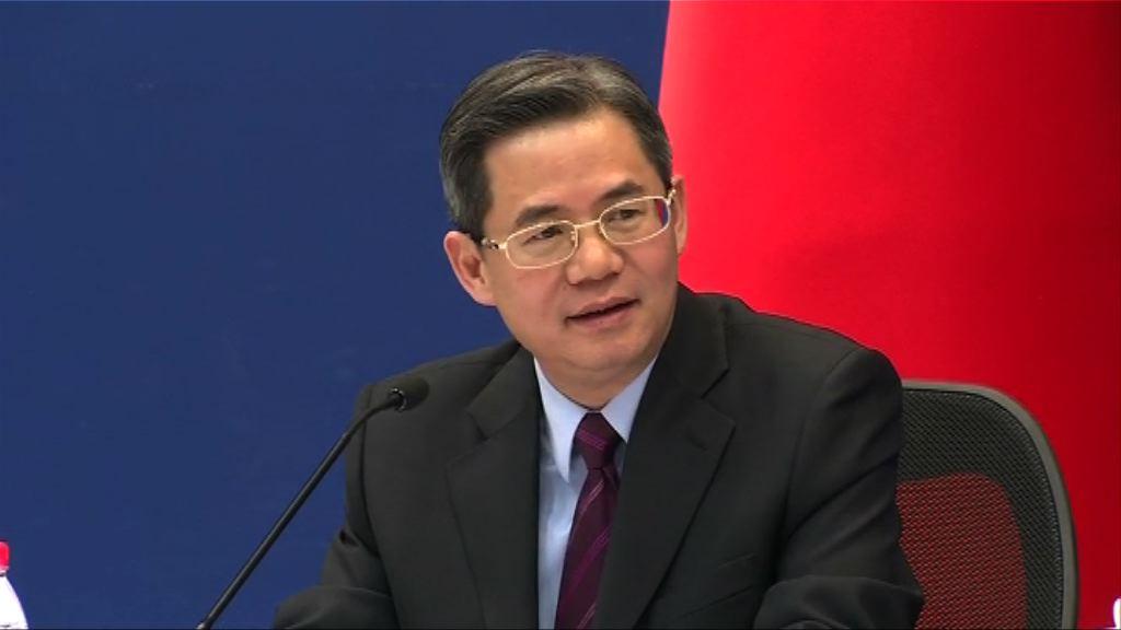 外交部:中美經貿合作潛力大應保持健康發展