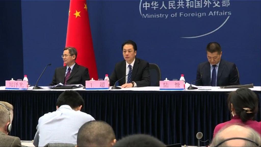 外交部:中國不刻意追求貿易順差