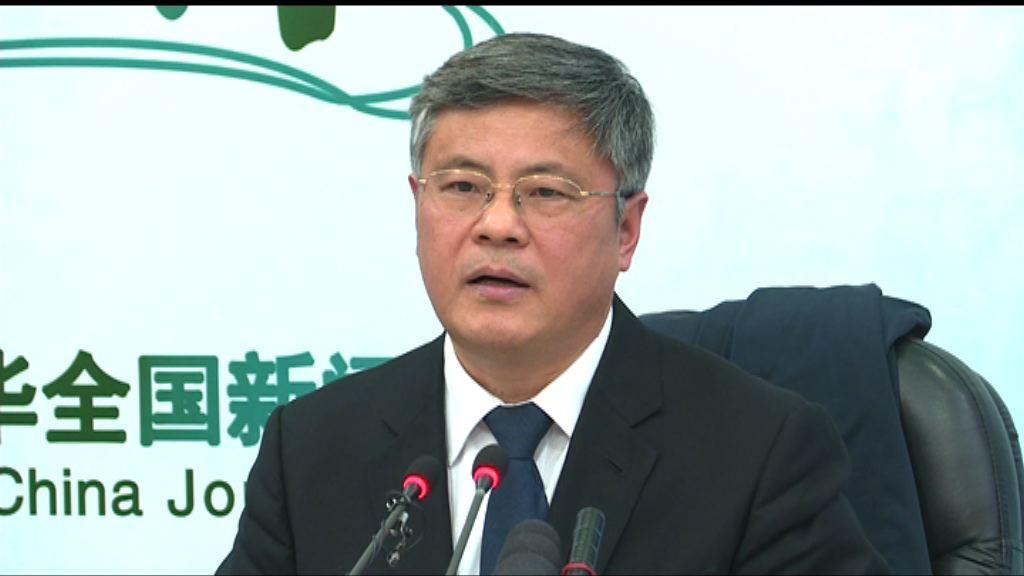 謝春濤:不滿極少數港人做出不尊重國歌行為